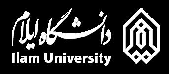 سامانه آموزش الکترونیک دانشگاه ایلام